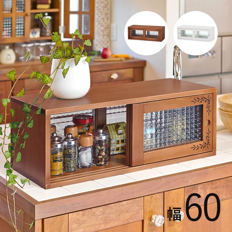カウンター上収納 幅60 両面 モザイクガラス キッチン 調味料 MUD-6026 天然木