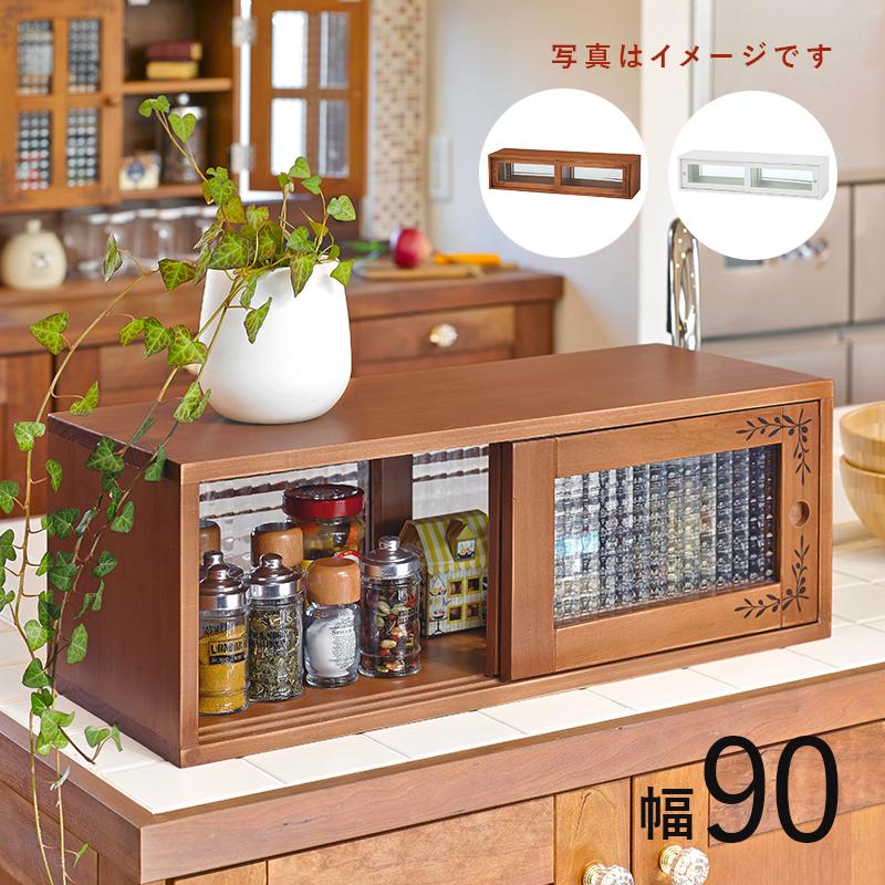 カウンター上収納 幅90 両面 モザイクガラス キッチン 調味料 MUD-6027 天然木