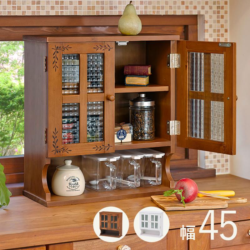 調味料ラック 幅45 モザイクガラス キッチン収納 大容量 MUD-6028 天然木