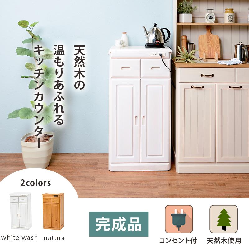 キッチンカウンター 高さ91 幅47 コンセント付 耐熱タイル 天然木 MUD-6523