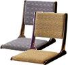 【旅館やホテルに最適】【折畳式】【2色】座椅子 飛鳥(あすか)