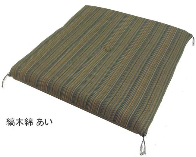 【リクライニング】座布団座椅子 縞木綿 あい ZZS-BL