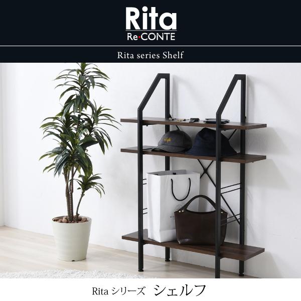 Rita インテリア シェルフ 北欧 ブルックリンスタイル 4段 高さ110 DRT-1003