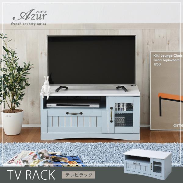 フレンチカントリー家具 テレビ台 幅80 FFC-0001