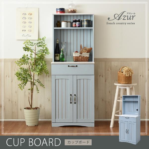 フレンチカントリー家具 カップボード 幅60 FFC-0006