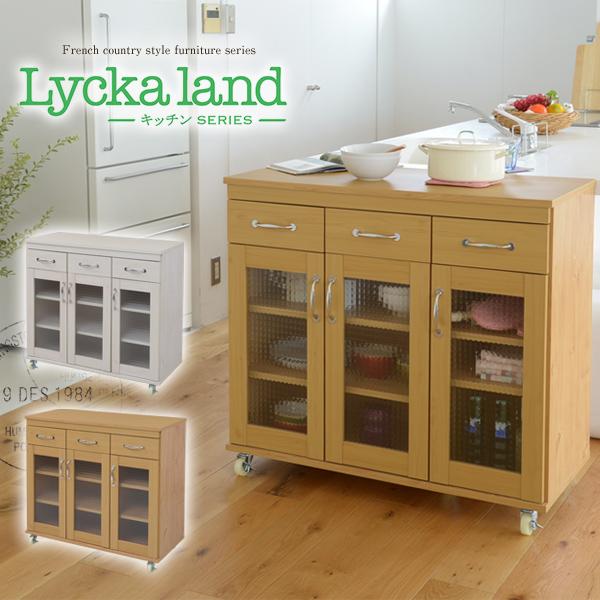 Lycka land キャビネット90cm幅 FLL-0004