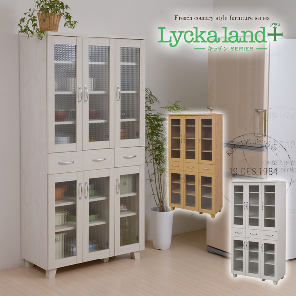 Lycka land 食器棚 90cm幅 FLL-0012