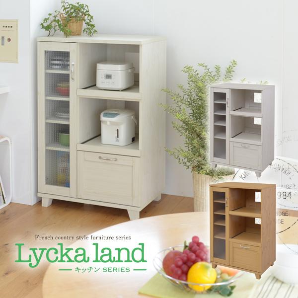 Lycka land 家電ラック 75cm幅 FLL-0015