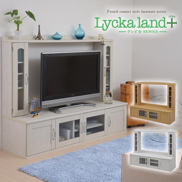 Lycka land 壁面収納テレビ台 ロータイプ160cm幅 FLL-0022