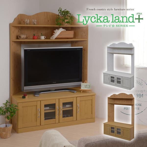 Lycka land コーナーテレビボード(大) FLL-0024