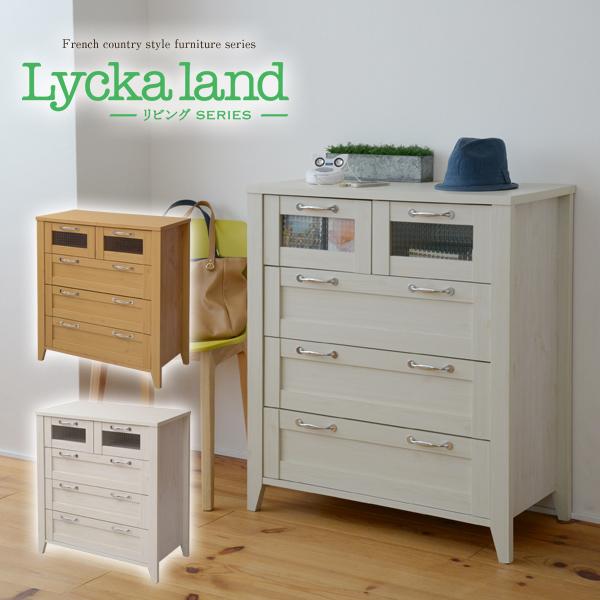 Lycka land 収納チェスト 80cm幅 FLL-0027