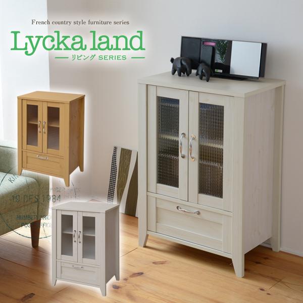 Lycka land キャビネット 60cm幅 FLL-0028