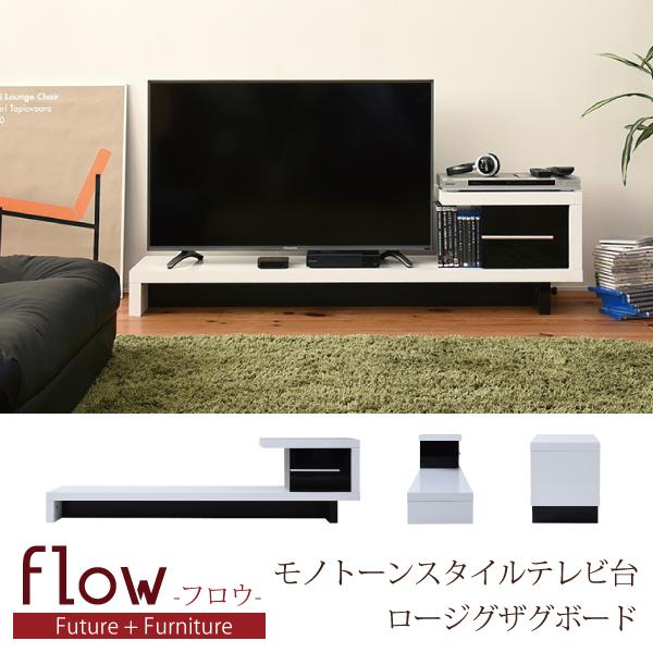 ZIGZAG 引出し付きローボード 鏡面仕上げ 40インチ対応 シンプル 薄型テレビ台 FTV-0001