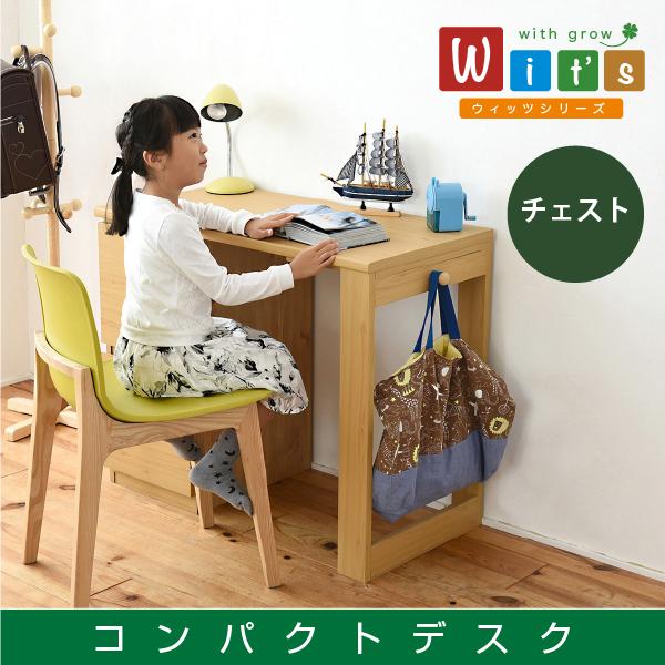 wit'sシリーズ 育てるデスク チェスト セット 幅90 薄型 FWD-0002