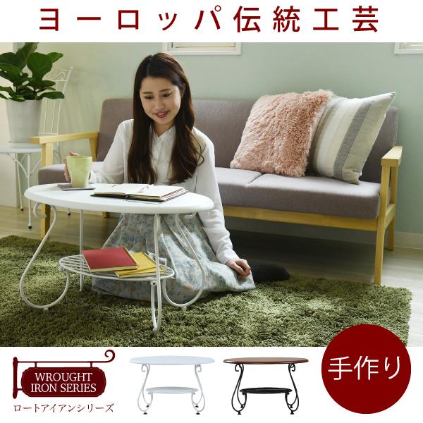 ロートアイアン シリーズ 楕円テーブル 幅65cm アンティーク風 IRI-0052