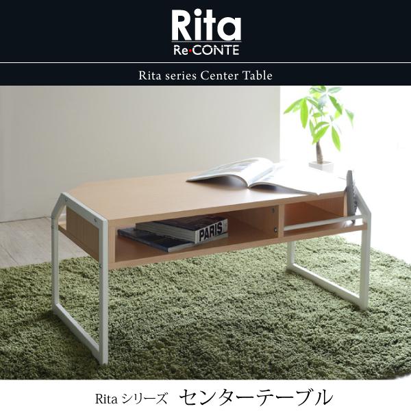 Rita ローテーブル 北欧 ブルックリンスタイル RT-007