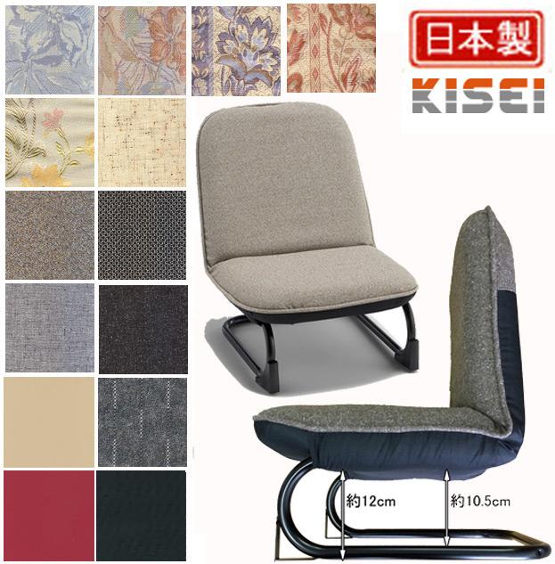 正座椅子兼用座椅子 1055(セミオーダー)