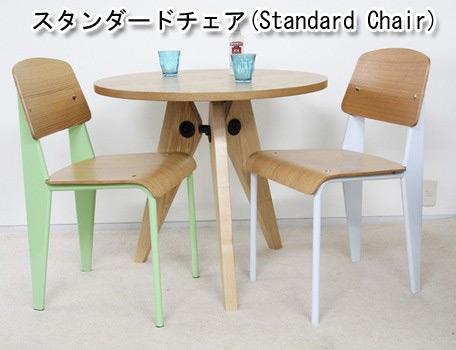 【どこか懐かしい、まるで学校の椅子のよう】【4色】スタンダードチェア DC-595