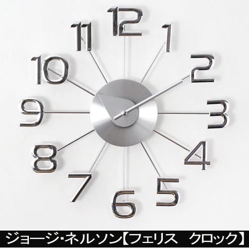 ジョージ・ネルソン【フェリス クロック】 掛け時計