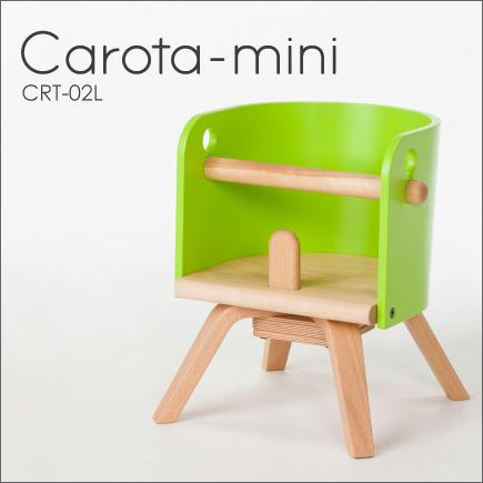 【日本製】Carota-mini(カロタ・ミニ) CRT-02L