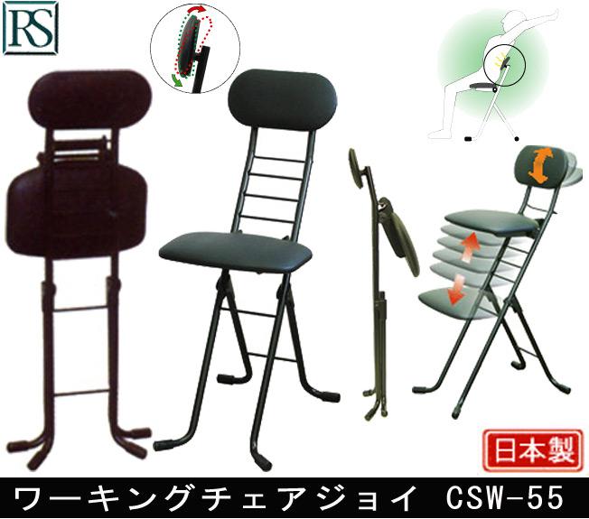 【背もたれ部分にスウィングゴムを使用】ワーキングチェアジョイ CSW-55