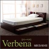 引出し付き収納ベッド バーベナ マットレスなし ダブル/ Verbena D