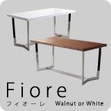 フィオーレ ダイニングテーブル