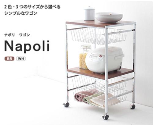 Napoli ナポリ ワゴン