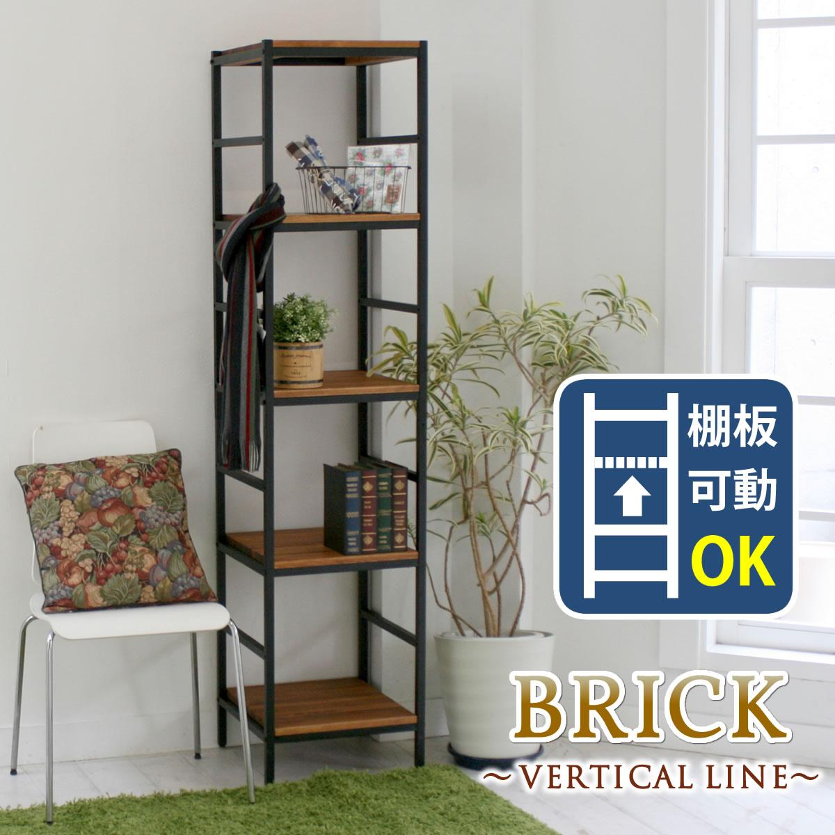 ブリックラックシリーズ5段 40×40×175 PRU-4040175