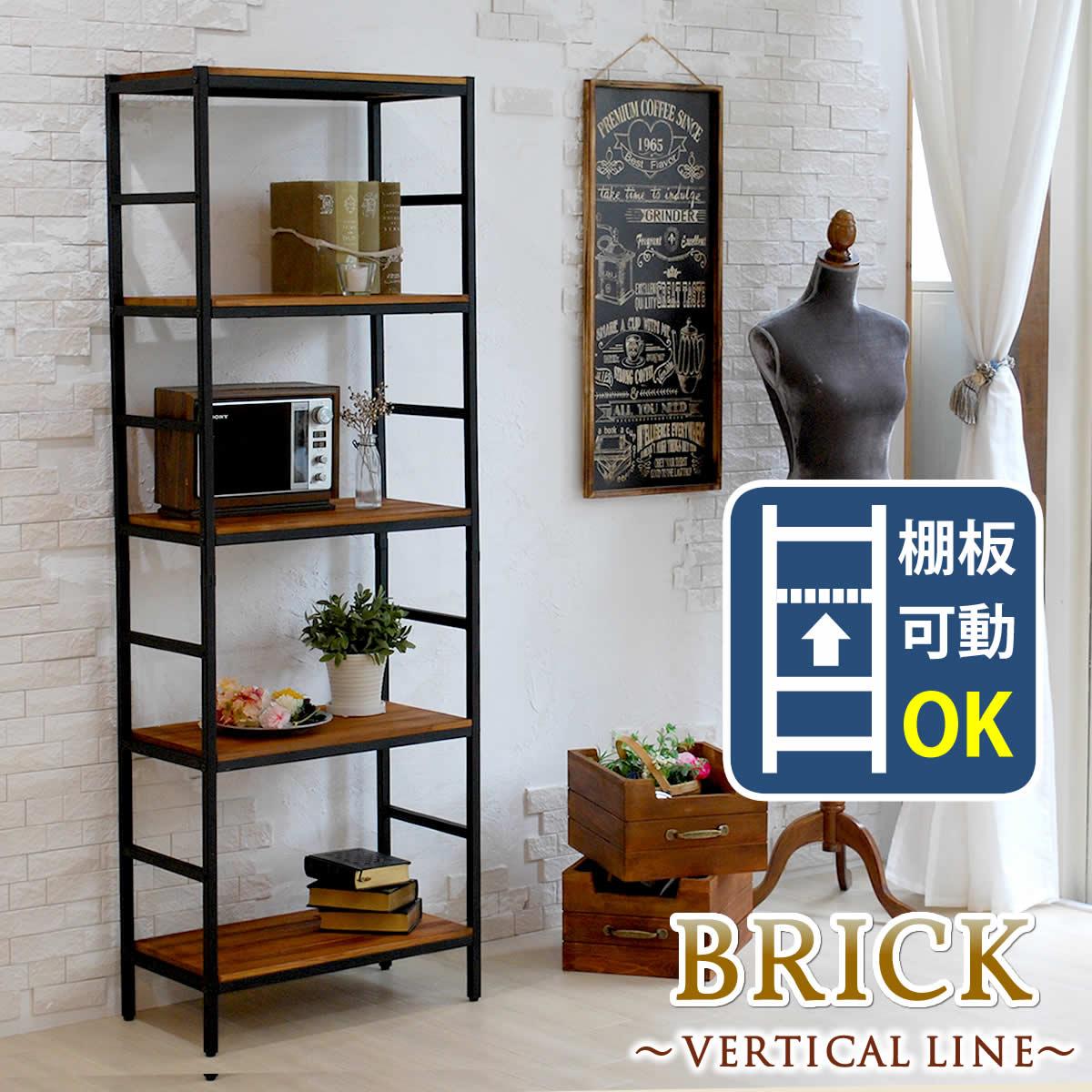 ブリックラックシリーズ5段タイプ 60×32×175 PRU-6032175