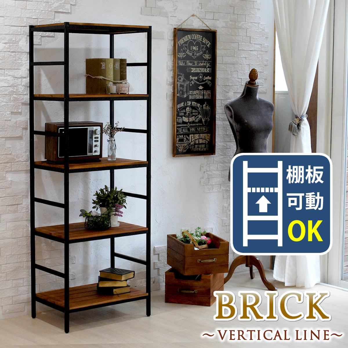 ブリックラックシリーズ5段タイプ 60×40×175 PRU-6040175