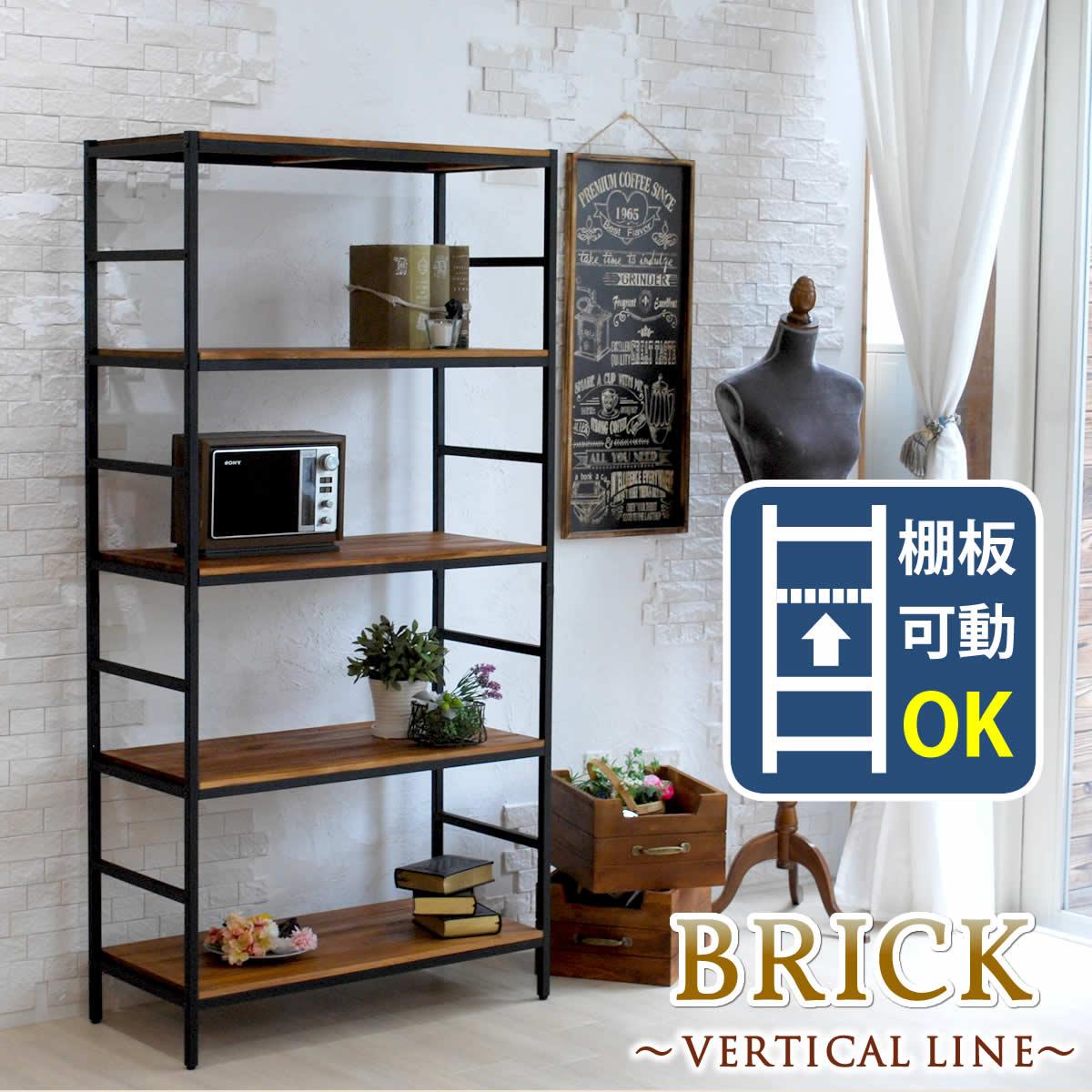 ブリックラックシリーズ5段タイプ 86×40×175 PRU-8640175
