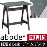 DENIM Desk デニムデスク