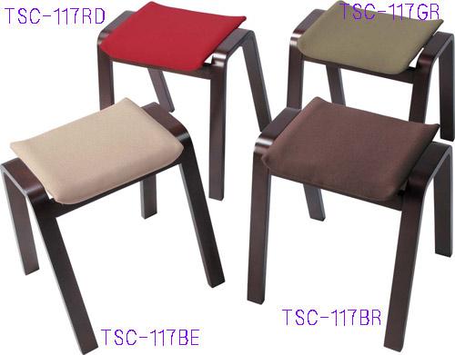 スタッキングスツール TSC-117