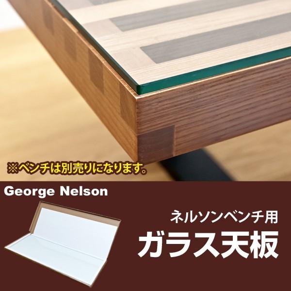 【ガラスを置いてセンターテーブルとして】ガラス天板 GLASS180(CT3005B用)