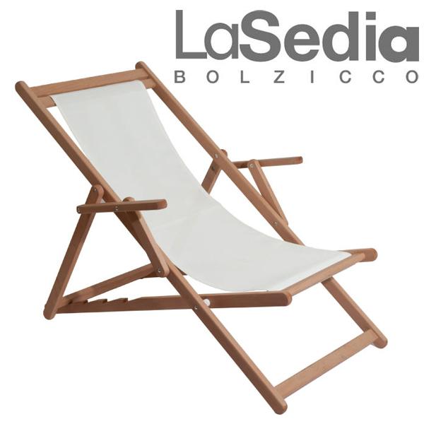 LaSediaRegista Relax Arm(コットンナチュラル)
