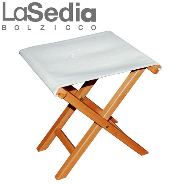 ラ・セディア レジスタ スツール