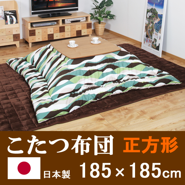 【日本製綿オックス生地】正方形こたつ掛け布団(185×185cm)