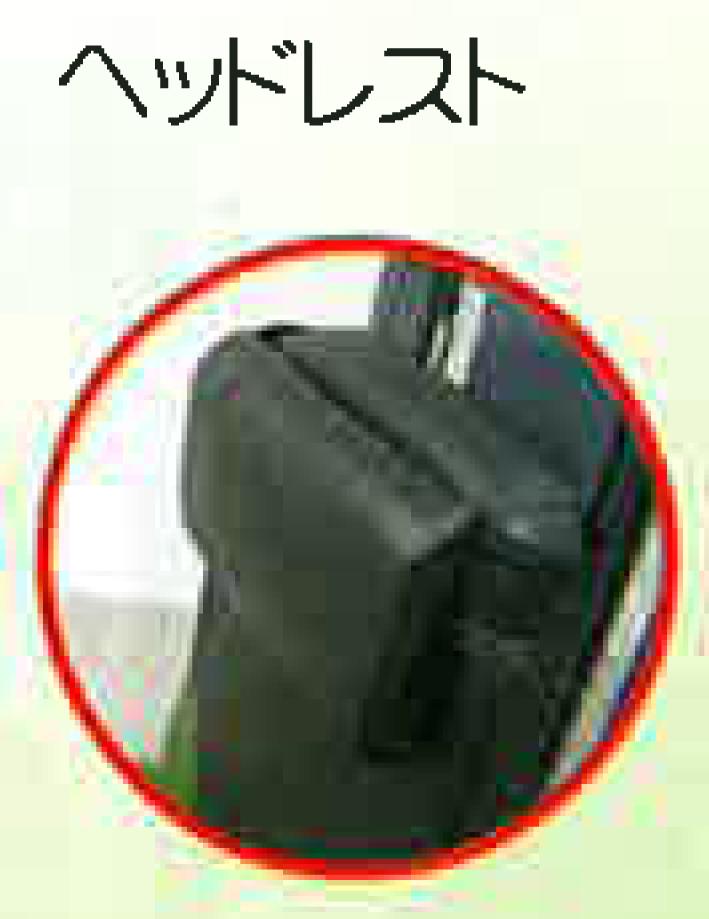 独立宣言 ローザ用ヘッドレスト DSRS-OPH