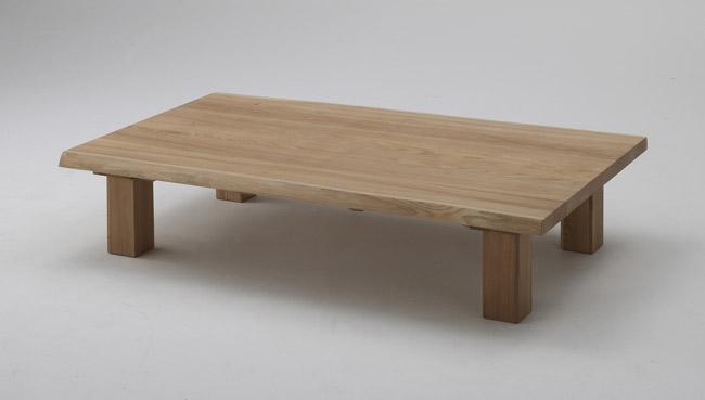 【床に座って寛ぐ和のスタイル】古彩 ローテーブル 幅150cm KO-Z150