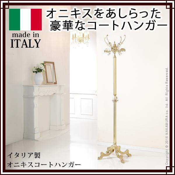 イタリア製オニキスコートハンガー〔ヴェローナ クラシック〕