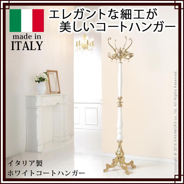 イタリア製ホワイトコートハンガー〔ヴェローナ クラシック〕