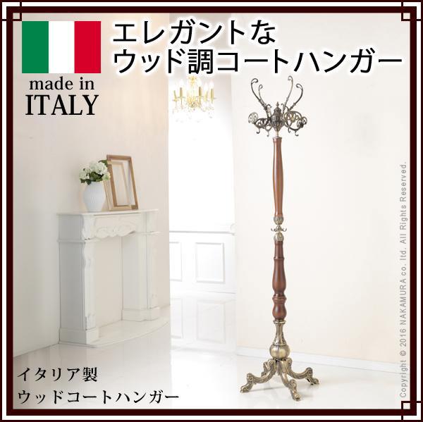 イタリア製ウッドコートハンガー〔ヴェローナ クラシック〕
