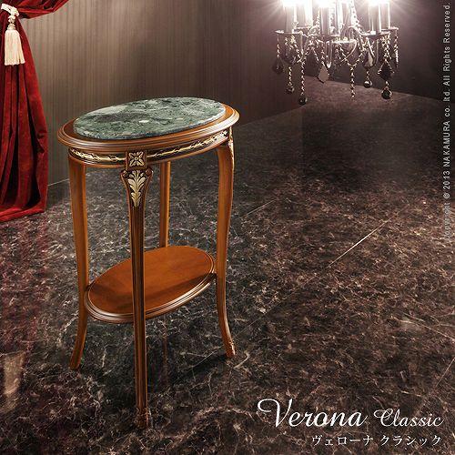 ヴェローナクラシック 大理石フリーテーブル