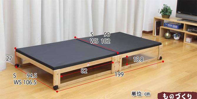 優美炭] 炭入り折りたたみ畳ベッド ハイタイプを激安で販売する京都の