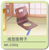 成型座椅子 NK-2399(2脚入)
