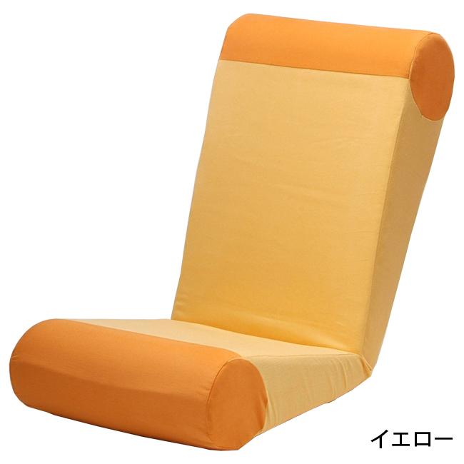 Peace(ピース) リクライニング座椅子