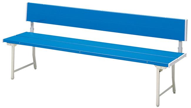 【収納や持ち運びに便利・幅1506mmタイプ】折り畳みカラーベンチ(背付)FB-2B