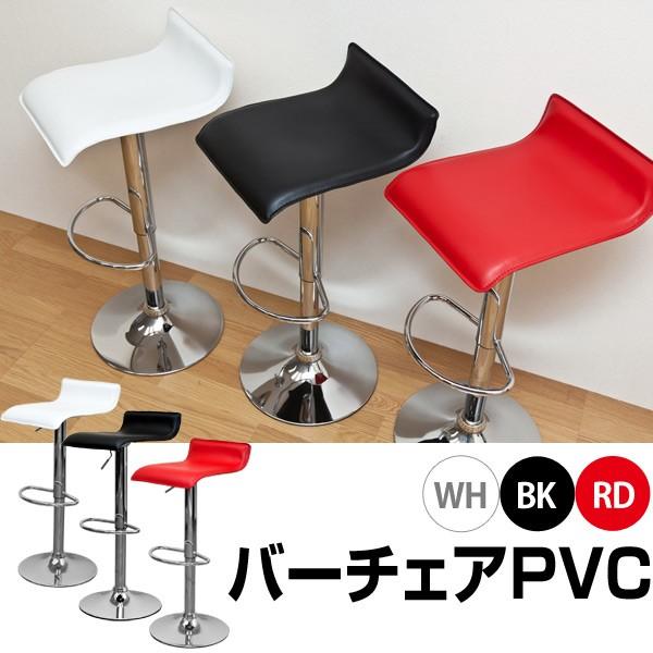 【PVC座面Ver.】【ブラック/レッド/ホワイト】バーチェア HC-P7