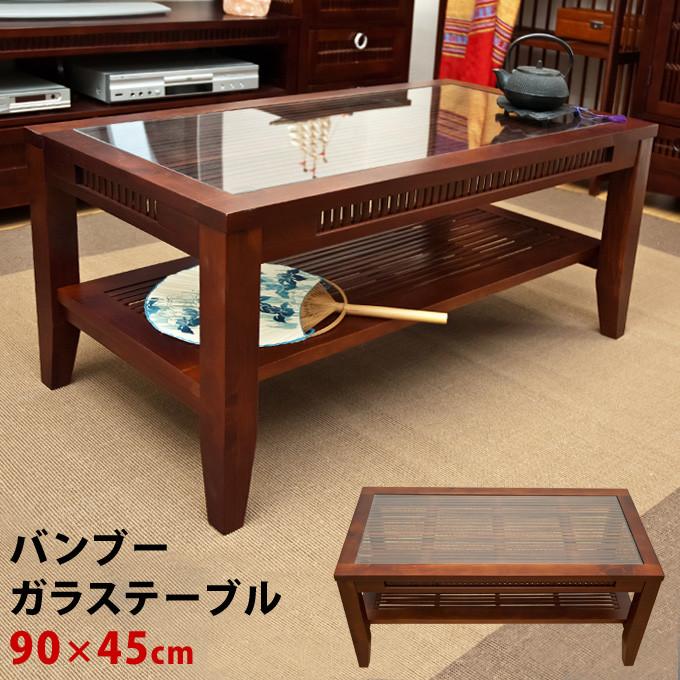 バンブーセンターテーブル BL-673 アジアンバンブーシリーズ